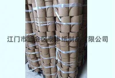 纸管 (2)