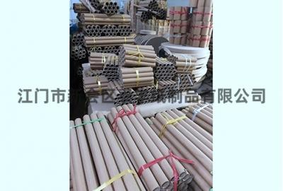 纸管 (1)