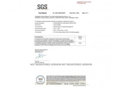 资质认证2