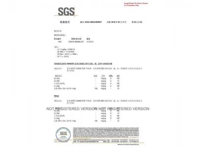 资质认证4
