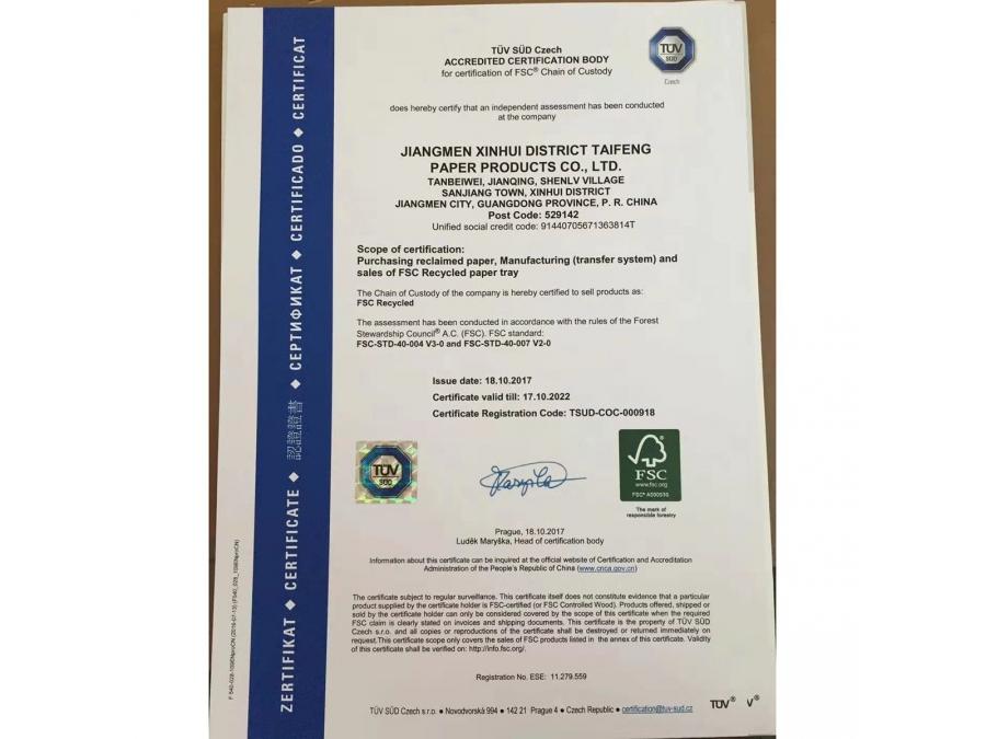 FSC认证_英文
