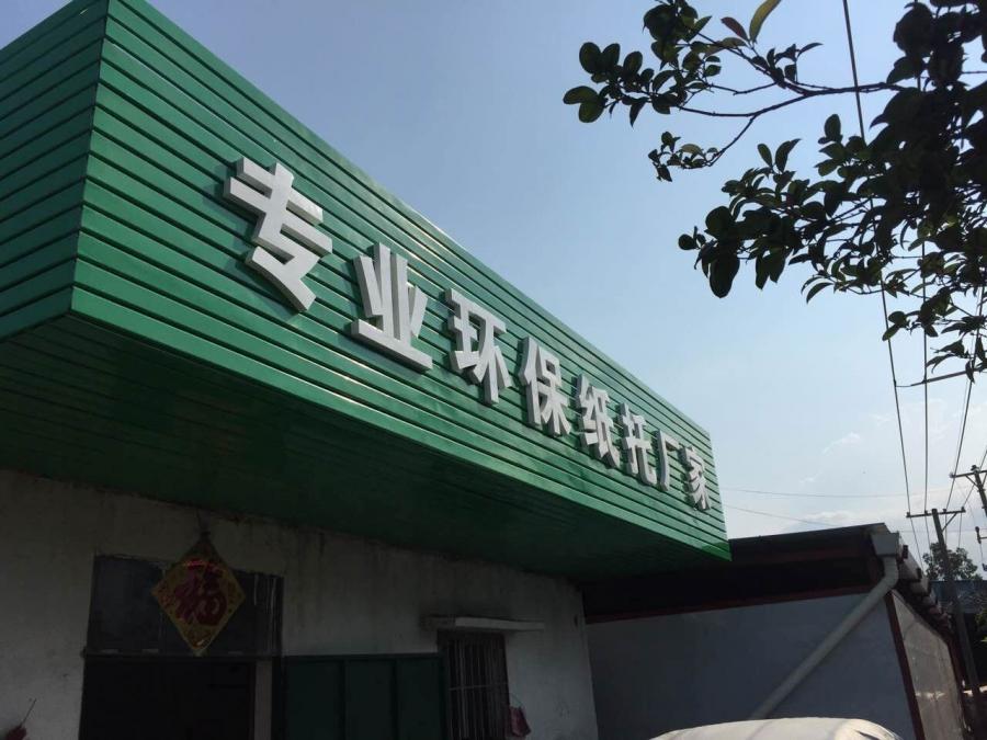 公司一角 (5)